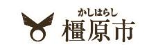 橿原市オフィシャルサイト