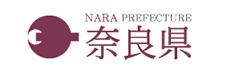 奈良市オフィシャルサイト